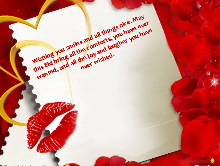 Latest-eid-mubarak-greeting-cards-2012