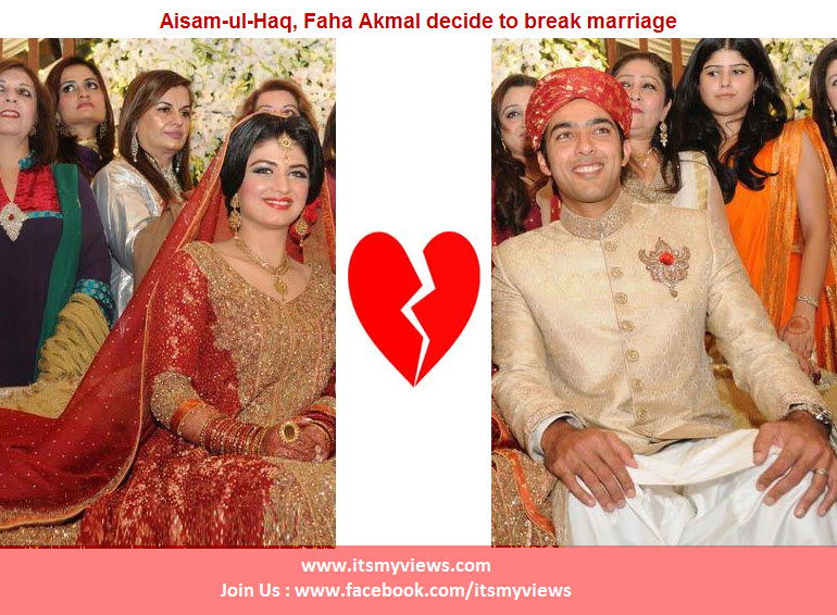 Latest-news-Aisam-ul-Haq-Faha Akmal-decide-to-break-marriage