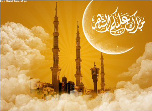 Latest ramadan mubarak greeting cards 2012 itsmyviews greeting cards and ramadan mubarak e cards here you can also find best ramadan kareem pictures to share on face book beautiful ramadan mubarak m4hsunfo
