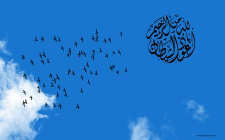 Latest-wallpaper-of-Ramadan2012