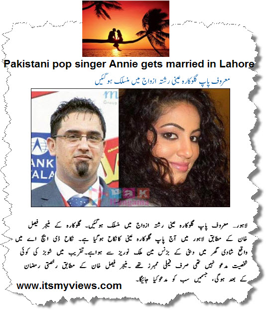 Pakistani-pop-singer-Annie-husband-picture-marriage-photo