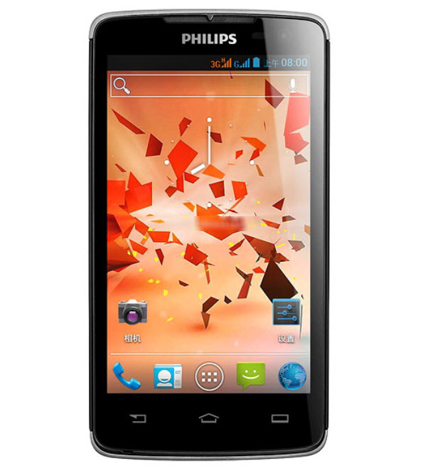 Philips-W732-review-latest-mobile-model-2012-2013