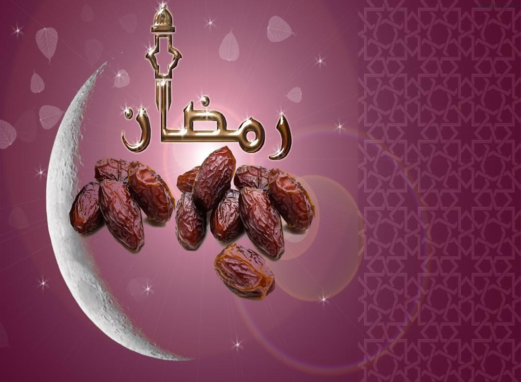 Ramadan-2012-Islamic-Wallpapers