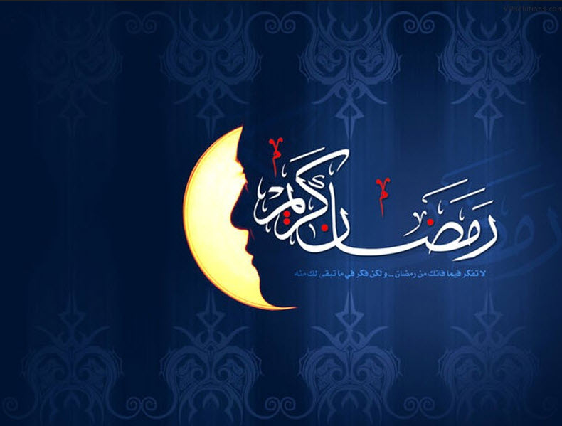 Ramadan-kareem-background-for-adobe-photoshop