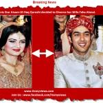 Tennis Star Aisam-Ul-Haq Qureshi decided to Divorced her Wife Faha Akmal