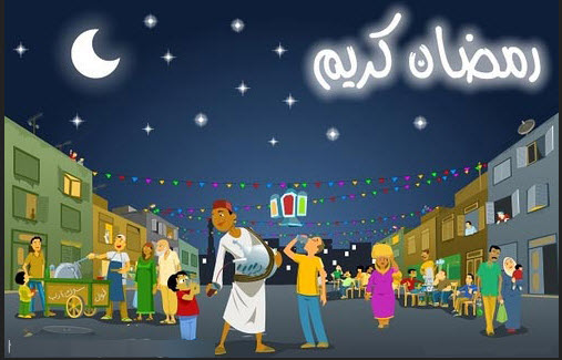 beautiful-ramadan-kareem-wallpaper-and-greeting-card