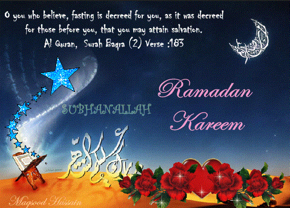 beautiful-ramadan-month-greeting-cards-and-wallpaper-with-quotation