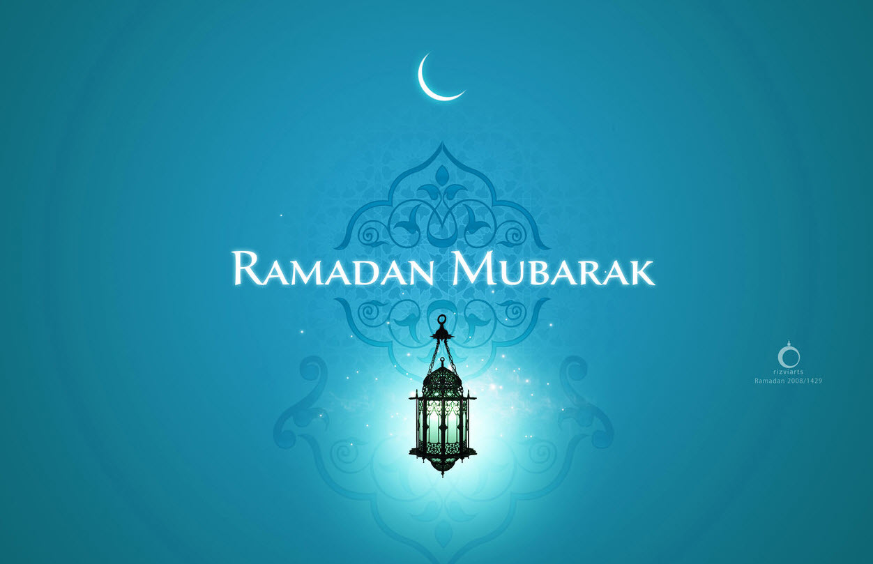 beautiful-wallpaper-of-ramadan-month-2012