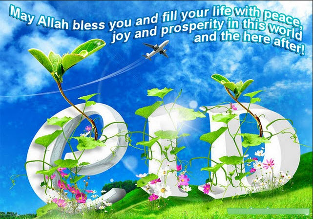 eid-greeting-cards-2012-and-wallpaper
