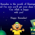 Latest Ramadan Mubarak Greeting Cards 2012