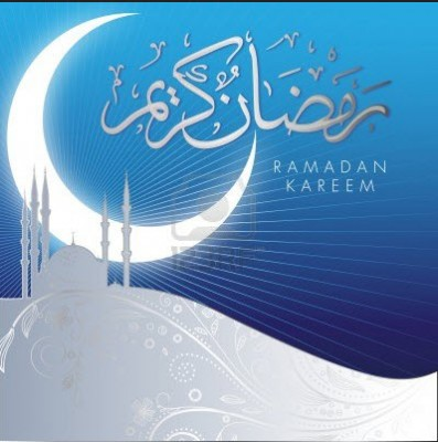 latest-happy-ramadan-kareem-wallpaper-2012