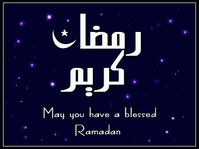 latest-wallpaper-of-ramadan-2012
