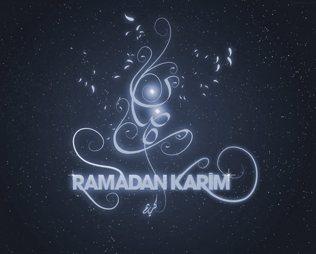 most-beautiful-ramadan-month-wallpaper-and-screen-saver