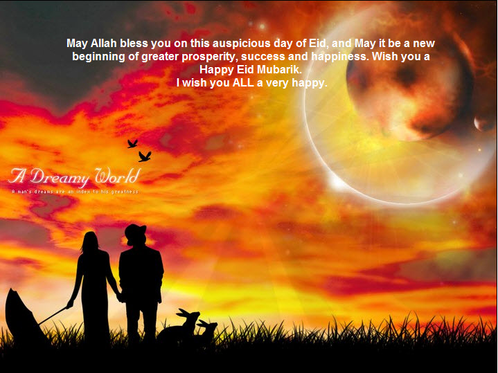 new-EID-Greeting-cards-2012-with-Quotes-for-wife-husband