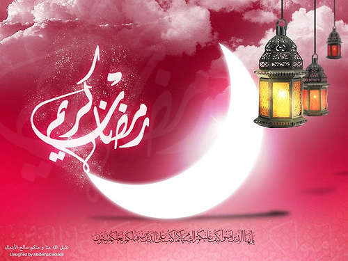 ramadan-2012-islamic-screen-saver-for-widescreen-LCD