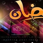 Latest Ramadan-2012 Wallpapers and Screen Saver