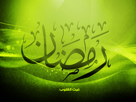 ramadan-HD-wallpaper-2012-