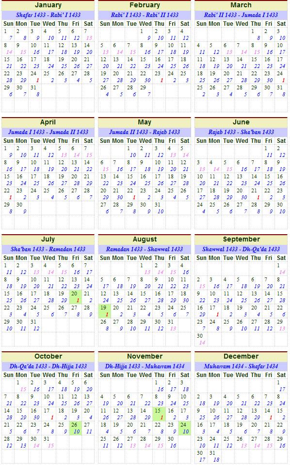 ramadan-calender-2012