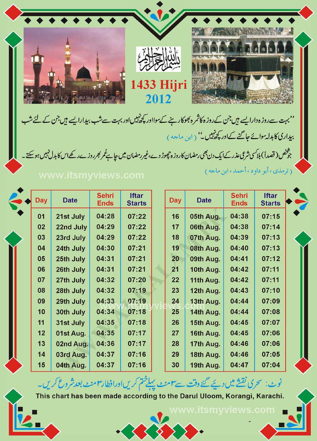 ramadan_calendar_2012_timing-karachi-pakistan