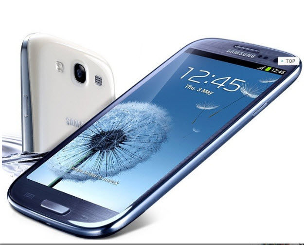 Latest-mobile-model-Samsung-Galaxy-S3 price