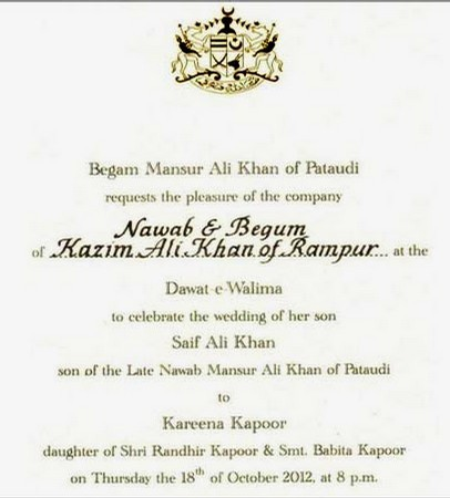 kareena-kapoor-wedding-shahdi-card-walima-card-2012