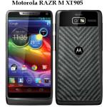Latest Motorola Mobile Model 2013