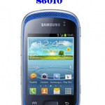 Up-coming Samsung Mobile Model 2013