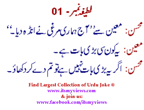 double or nothing bet meaning in urdu