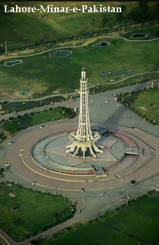 Minar-e-Pakistan Lahore Picture-wallpaper-2013
