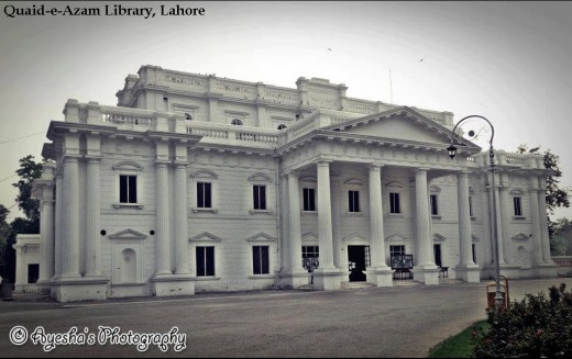Quaid-e-Azam Library-Lahore-City-picture-HD-wallpaper