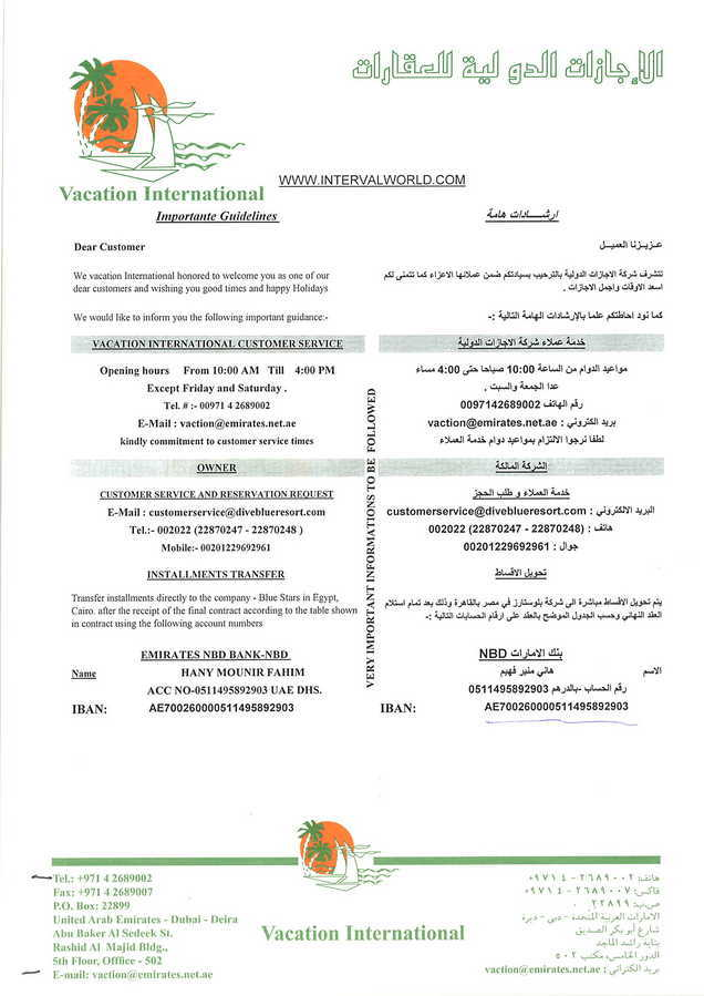 Vacation-International-dubai-contract