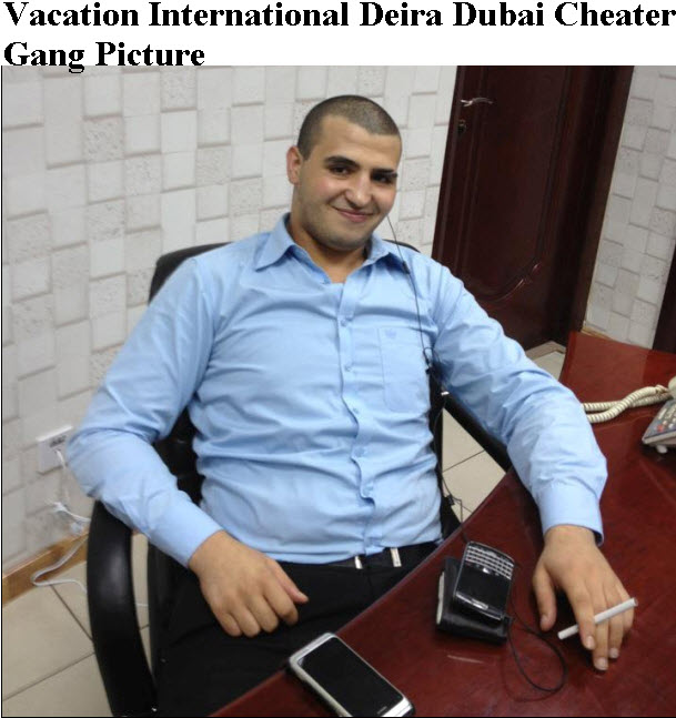 Vacation-International-fraud-dubai-cheater-picture