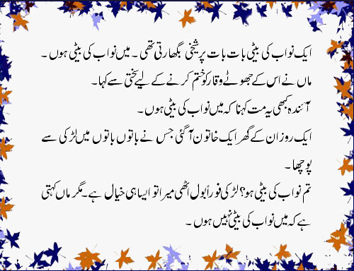 Write my dissertation meaning in urdu