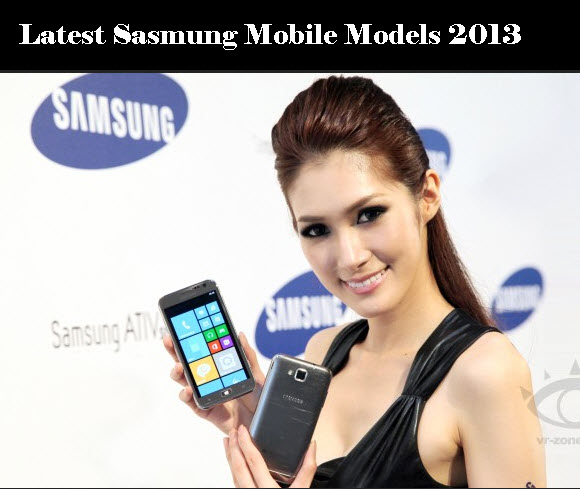 latest-samsung-mobile-model-2013