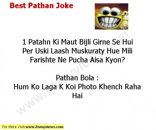 2013pathan joke