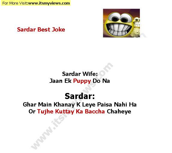 Latest Funny Sardar Urdu Jokes Itsmyviews Com
