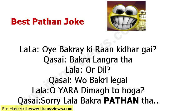 Latest Funny Pathan Urdu Joke For Facebook
