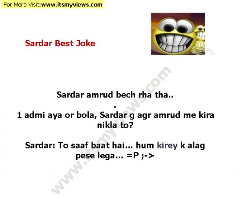 New Funny sardar message for mobile