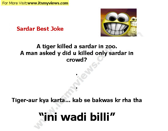 Images Urdumaza Urdu Jokes Joke