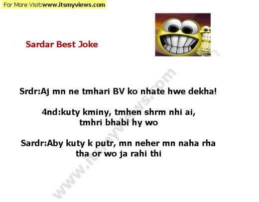 Sardar funny wife joke