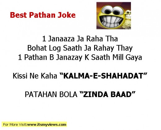 Urdu Joke at pathan Sardar