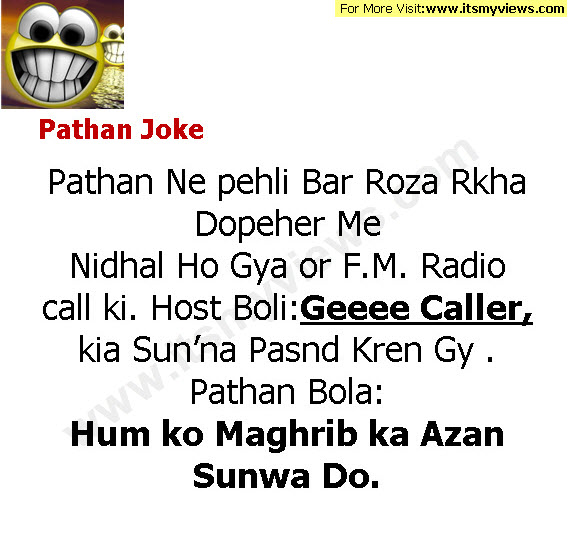 Join. agree latest pathan funny sms can help