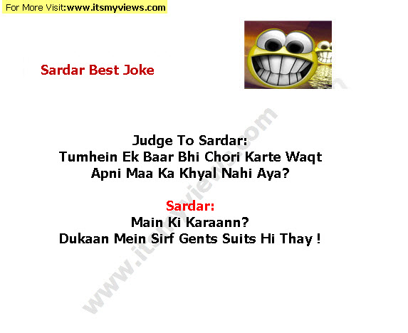 Sardar Jokes Sms Urdu