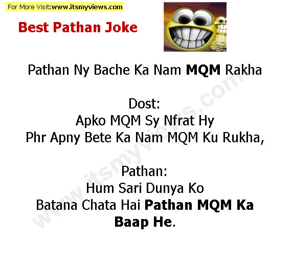 Latest Funny Pathan Urdu Joke 2013 for Facebook