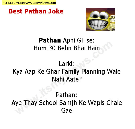 ... Jokes Shayari 2013 Tones New Ringtones Sardar Punjabi Pathan Jokes