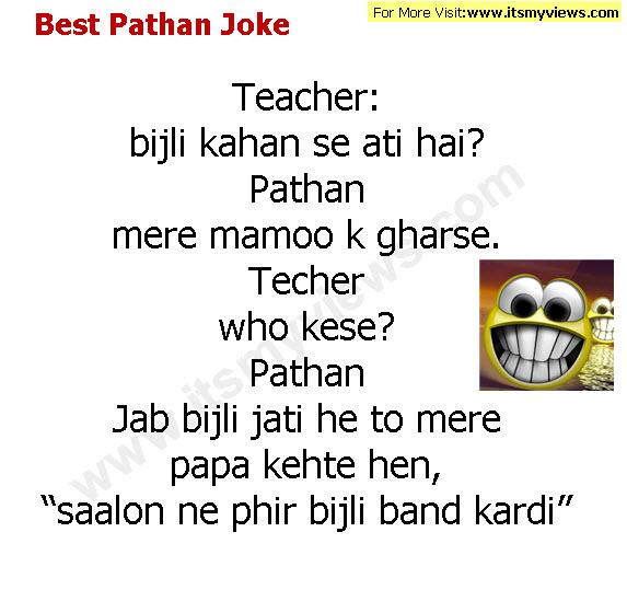 pathan-jokes-in-urdu-2013.jpg