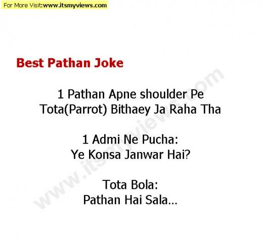 pathan per lateefay 2013