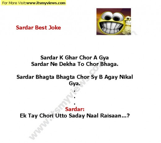 sardar chor joke in urdu hindi