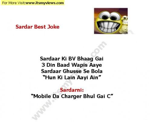 sardar dirty new funny joke