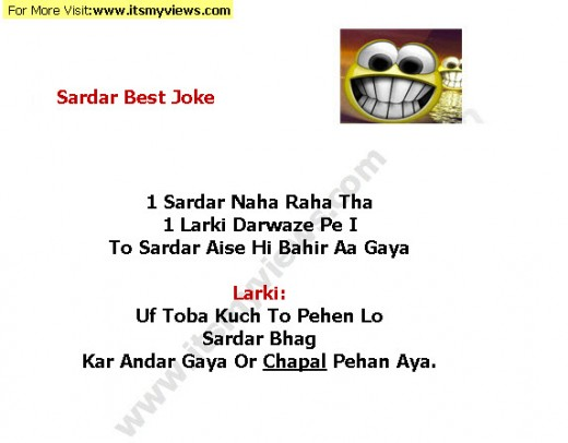 sardar hot female joke in urdu